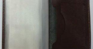 جلد مدارک بیمه خام طلقی