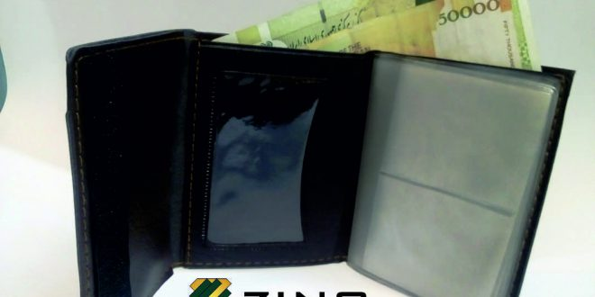 کیف مدارک ماشین