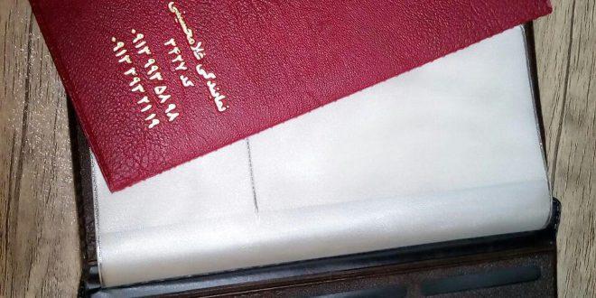 فروش جلد چرمی