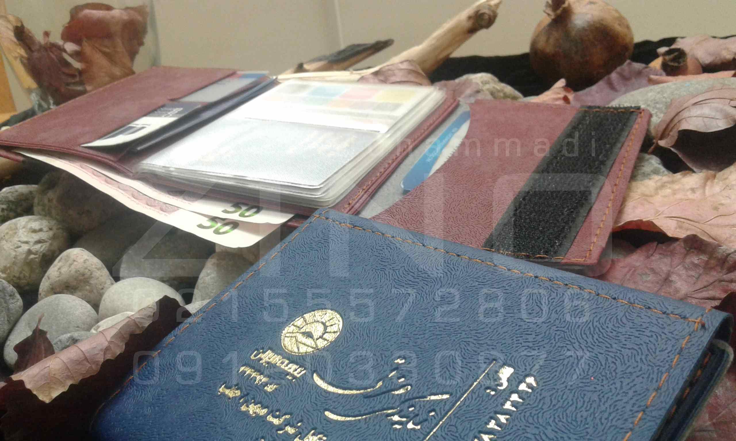 قیمت چاپ جلد مدارک بیمه ماشین