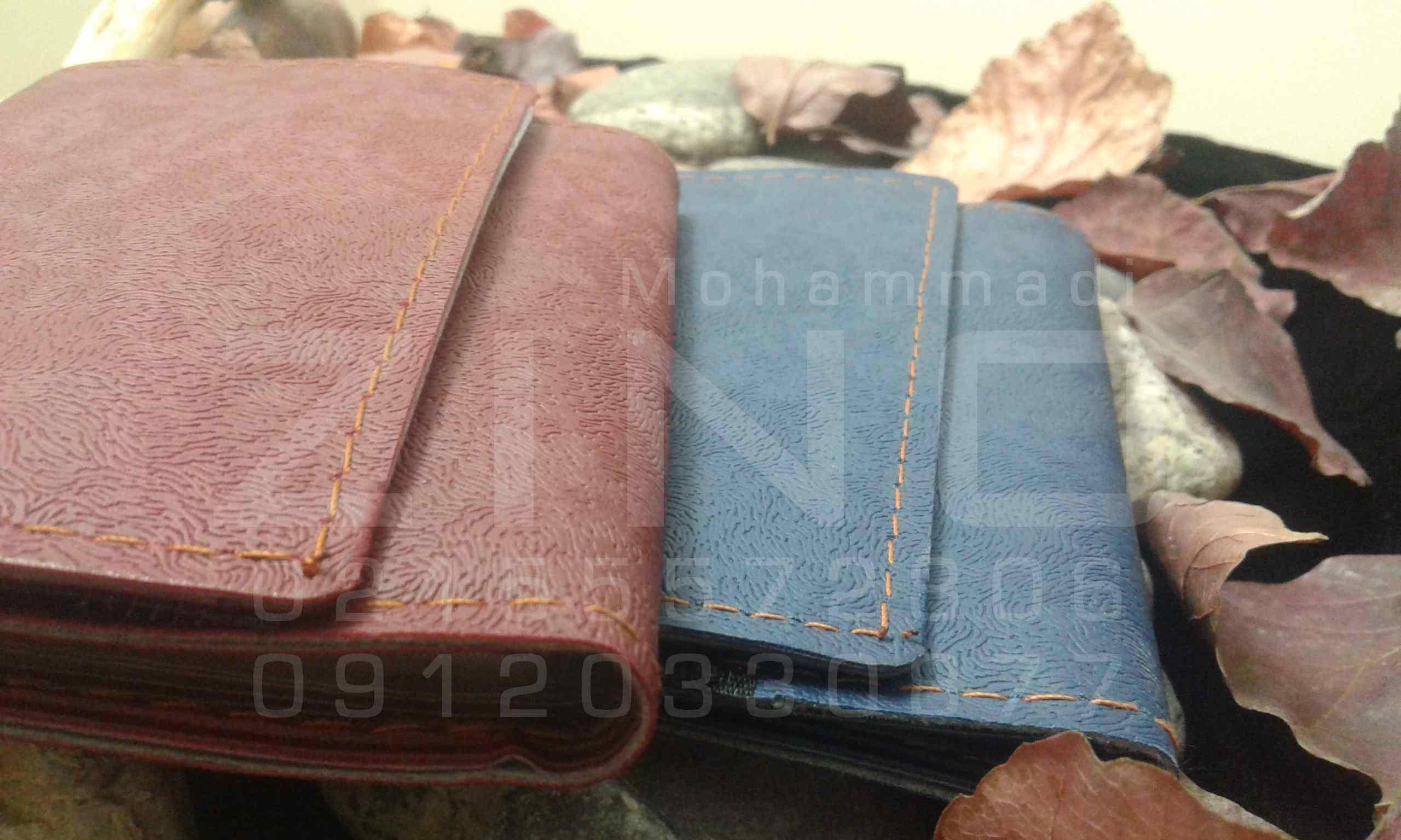 قیمت کیف مدارک و پول چسبی 98