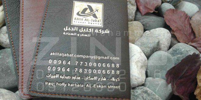 قیمت چاپ طلاکوب کیف جلد مدارک دوختی