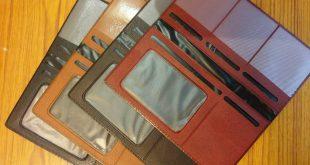 تولیدکننده انواع جلد مدارک