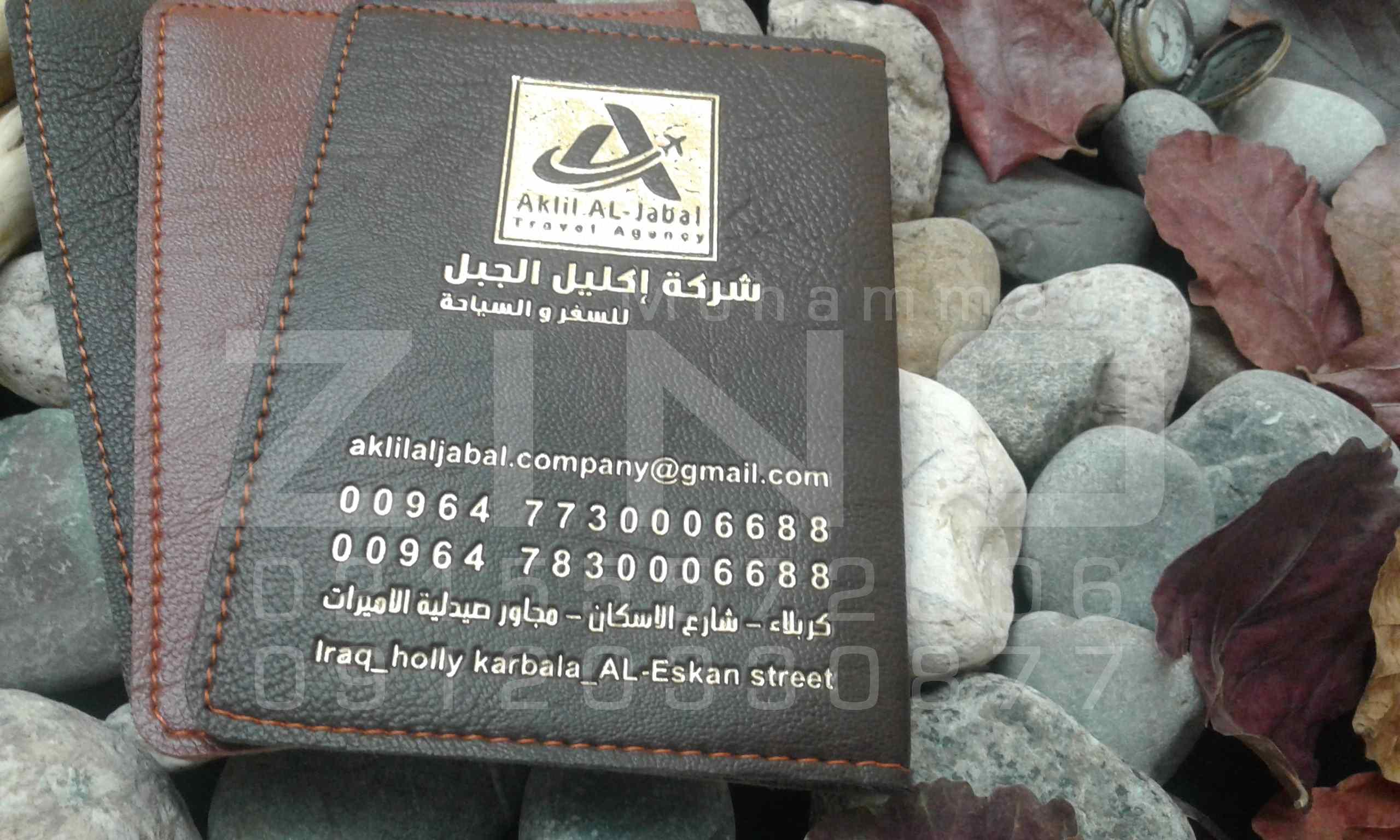 فروش عمده کیف پاسپورت ارزان