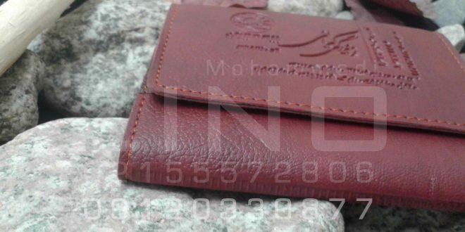 قیمت جلد مدارک بیمه نامه ثالث