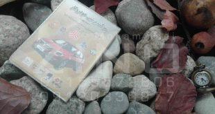 خرید جلد بیمه نامه ارزان طلقی