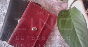 فروش جلد بیمه نامه ثالث عمده ارزان